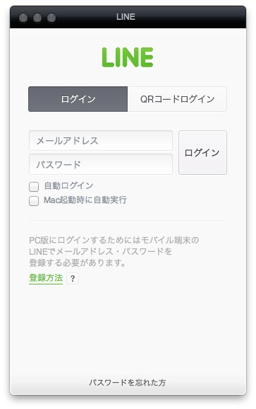 LINE PCアプリ