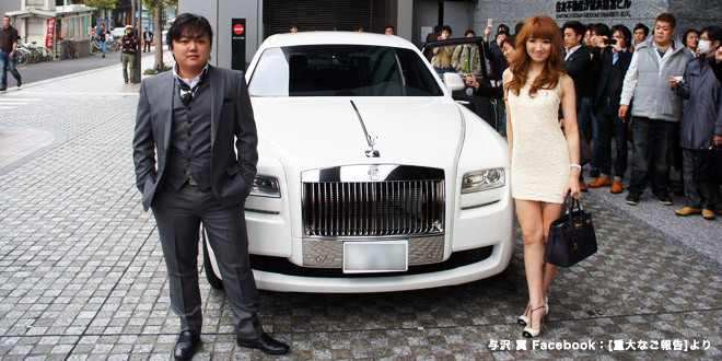 【反省会】秒速で一億円稼ぐ男、与沢翼の失恋報告から学ぶ重要な一点。
