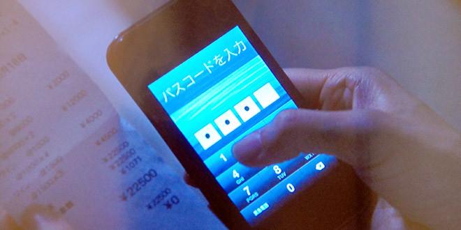 スマホ・携帯のパスワード。まずは浮気相手の誕生日を疑え!