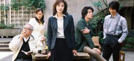 法律は、男と女に何ができるのか。テレビドラマ「離婚弁護士」が再放送。