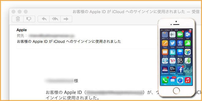 【重要】iPhoneを探すは相手にバレる。Appleの仕様変更で不倫調査に使うのは危険!