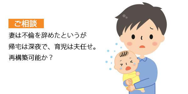 泣いている赤ちゃん抱っこする男性