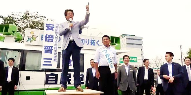 安倍首相の街頭演説