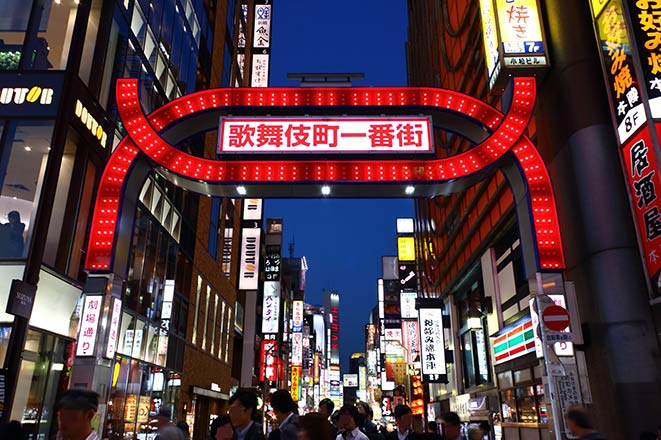 東京・歌舞伎町