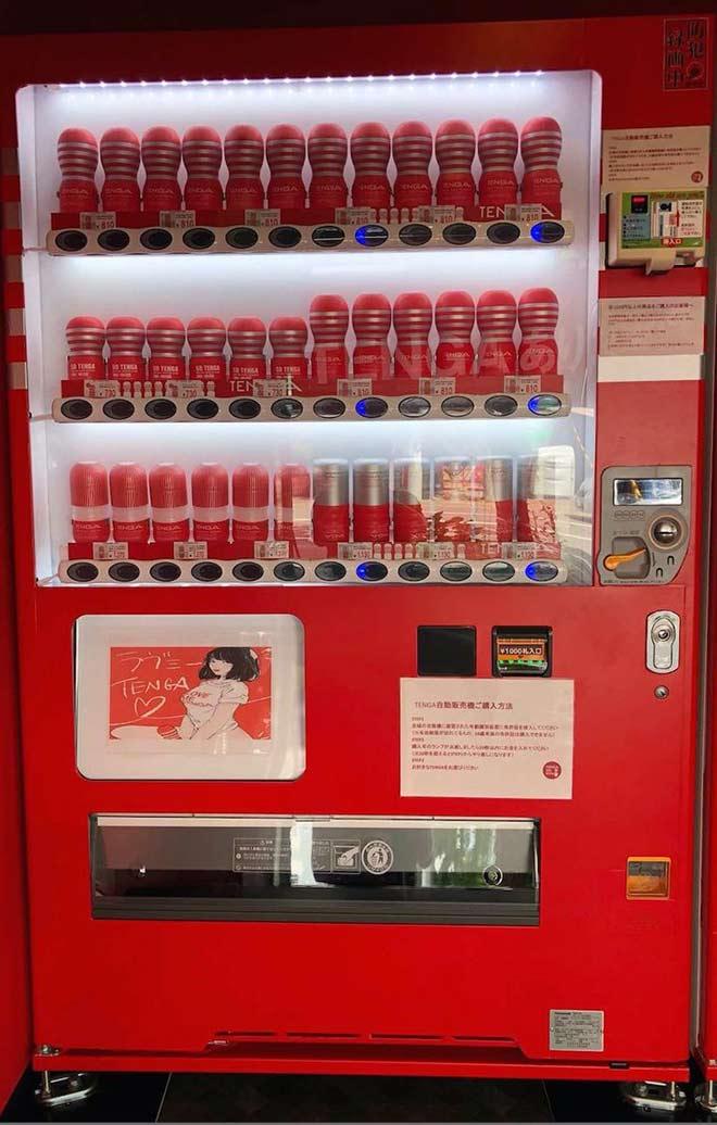 テンガの自動販売機