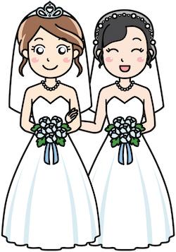 同性婚(女性同士で結婚)